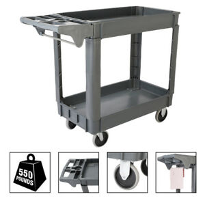 Plastic Utility Service Cart 550 Lbs 250kg Capacity 2 Layers Rolling 40 x17 x33