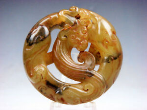 Vintage Nephrite Jade Carved Pendant Sculpture Dragon Offspring Pi Xiu 06251807