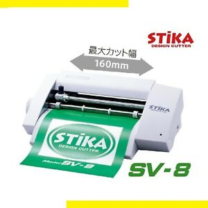 Roland Dg Design Cutter Stika 8 Sv 8 Create Colorful Custom Stickers From Japan