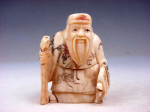 Bone Highly Detailed Hand Crafted Japan Netsuke Old Man Cane Fan 11161801