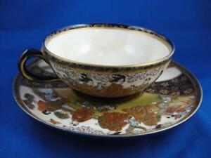 Kinkozan Meiji Era Satsuma Kutani Japanese Tea Cup And Saucer Excellent