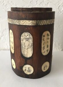 Antique Chinese Bamboo Brush Pot Inlaid Panels Etched People Figures Characters