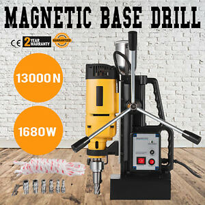 Md50 Magnetic Drill Press 7pcs 2 Boring 1680w Switchable Rack Hss Cutter Kit