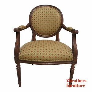 Ethan Allen Newport French Carved Lounge Chair Living Room B