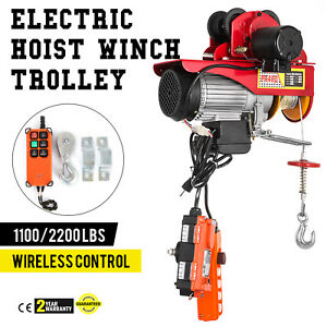 Electric Wire Rope Hoist W Trolley 1100 2200lbs 40ft Lifting 1800w 110v