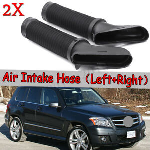 Left Right Side Air Intake Duct Hose For 2010 2012 Mercedes Benz Glk350