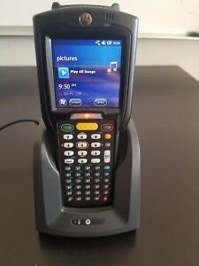 Motorola Hand Held Scanner With Charging Station