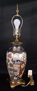 Vintage Imari Floral Motif Porcelain Vase Table Lamp 22 Tall