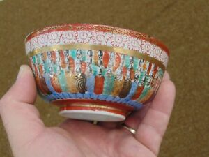 Nice Vintage Asian Antique Porcelain Japanese Or Chinese Tea Cup Or Bowl Signed