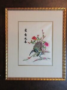 Chinese Silk Embroidery Peacocks Roses Vintage Brilliant Colors Vintage Framed