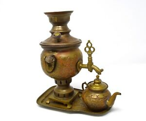 Antique Middle Eastern Brass Copper Tone Metal Coffee Tea Dispenser Tray 7 Pc