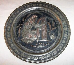 Persian Harp Musician Old Metal Wall Plate Tinned Copper Middle East Islamic