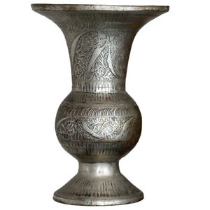 Large Size Intact Late Medieval Silver Plated Islamic Vase With Islamic Descript
