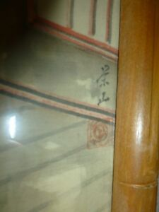 Vintage Antique Asian Chinese Painting On Silk Watercolor Signed Women 15x17