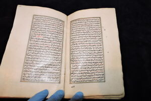 1630 Dated All Pages Gold Framed Ottoman Arabic Manuscript Islamic Law Book