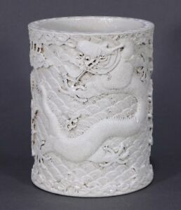 An Aged Chinese Porcelain Brush Pot Wang Bingron Mark