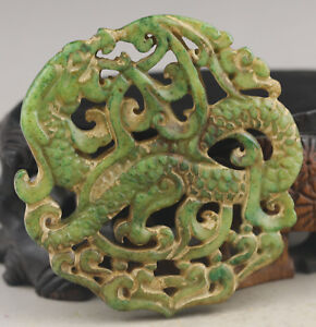 Old Chinese Natural Jade Hand Carved Dragon And Phenix Pendant