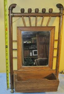 Antique Eastlake Style Stick Ball Shaving Mirror Wall Dresser J643