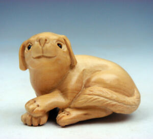 Boxwood Hand Carved Japanese Netsuke Sculpture Lovely Seated Puppy 01181901