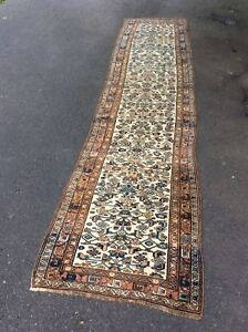 Antique Persian Bijar Runner 1850s
