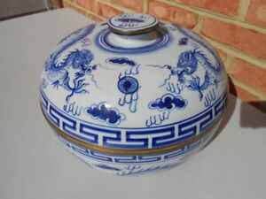 Old Antique Chinese Blue White Hp Porcelain Dragon Pearl Very Lg Cov Bowl