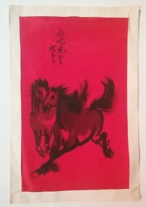 Chinese Ink Painting On Red Silk Like Material