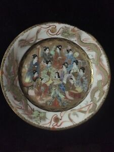 Old 12 Geisha S Japanese Plate With Dragons Around Edge Hand Painted Gold