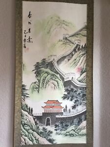 Antique Chinese Hanging Silk Scroll Rare Signed Aprox 52in