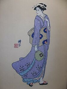 Antique Japanese Silk Embroidery Tapestry Metallic Signed Wood Frame Geisha