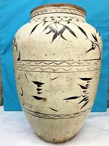 Antique Large Korean Pottery Celadon Glazed Vase Height 24 Inches