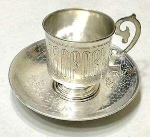 Antique Vintage 1894 Russian Imperial Silver 84 Beaker Vodka Cup Goblet W Tray