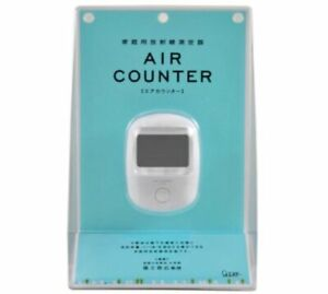 Japan St Corp Air Counter Dosimeter Radiation Detector Geiger Meter Tester F s