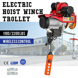 Electric Wire Rope Hoist W Trolley 1100 2200lbs 40ft Automatic Heavyduty 110v