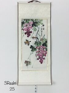 Feng Shui 2 Birds Grapes Chinese Hand Painting Paper Scroll Silk 28 11