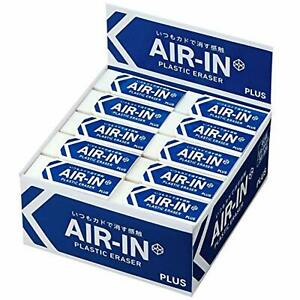 Plastic Eraser Rubber Air in 40 Pcs S Set Free Shipping With Tracking New Japan