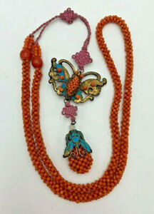 Antique Qing Dynasty Chinese Mandarin Court Necklace Kingfisher Coral Beads