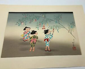 Hitoshi Kiyohara Vintage Woodblock Print Kokeshi Children And Wish Tree Japan