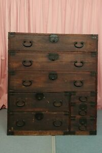 Antique Japanese Wooden Chest Of Drawers