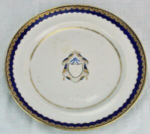 Antique Chinese Export Armorial Plate With Blue And Gold Rim 9 Bi Mk 180621