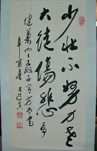 Chinese Antique Hanging Scroll Calligraphy By Wang Dazhen Poetic Couplet