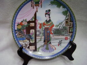 1986 Marked Imperial Jingdezhen Porcelain Plate Beautiful Condition Lot 9