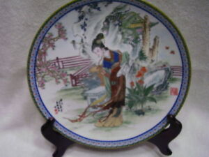 1988 Marked Imperial Jingdezhen Porcelain Plate Beautiful Condition Lot 5