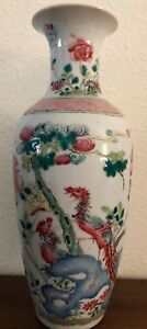 Old Antique 19th Century Chinese Porcelain Vase