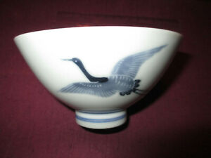 Old Chinese Bowl Plate Porcelain Marked Vintage 4 7 16 X 2 5 16