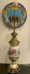 Antique French Sevres Porcelain Ormolu Table Lamp With Double Socket 32 High