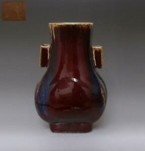 Exquisite Old Chinese Jun Red Glaze Porcelain Vase Qianlong Marked 655