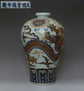 Very Rare Chinese Old Blue And White Porcelain Vase With Xuande Marked 654