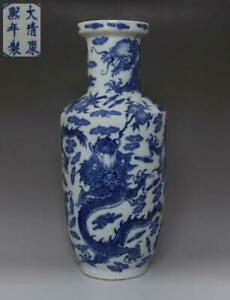 Rare Chinese Old Blue And White Porcelain Vase With Kangxi Marked 44cm 671