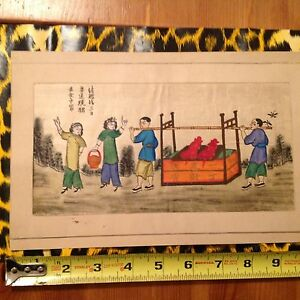 Vintage Chinese Matted Painting On Silk Gold Leaf Men Carrying Two Roasted Pigs