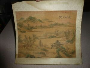 Antique Detailed Chinese Landscape Painting On Silk Village 9x11 Signed Houses
